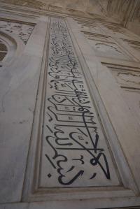 arabicwithstone